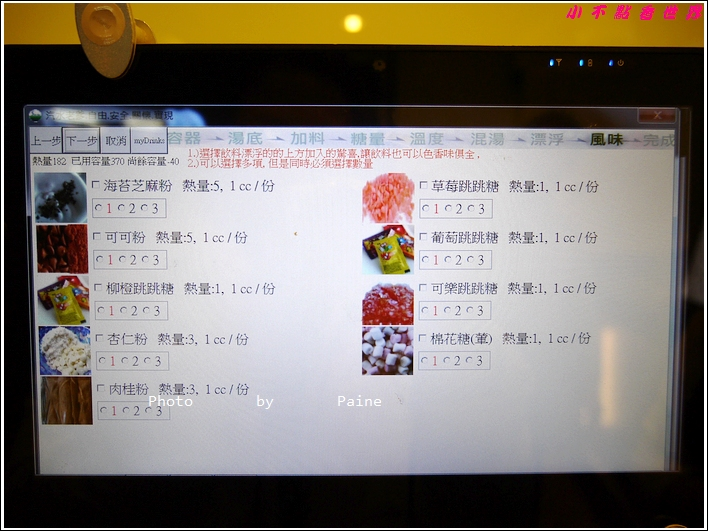 中壢汽水老爹 (08).JPG