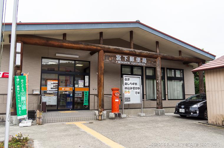 20131019日本行第三天-362