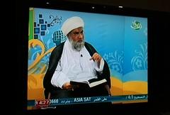 Sheikh-Furat1