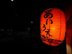 P1010365 (digitalbear) Tags: leica japan night lumix tokyo gm shot panasonic nakano summilux 15mm asph dg f17 gm1