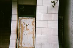 Tokyo -  国道246号  Aoyama Dori (slo:motion) Tags: door streetart art abandoned japan tokyo doors watching elf disposable watchin watchingyou kantō june2014