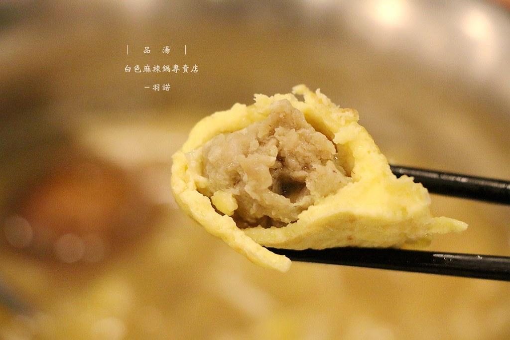 品湯火鍋白色麻辣鍋通化夜市鍋物113