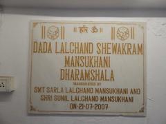 Shri Purshottam Lalsai Dham Mumbai Photos Clicked By CHINMAYA RAO (11)