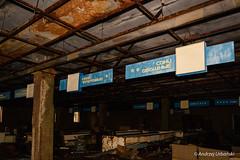 DSC_1452 (andrzej56urbanski) Tags: chernobyl czaes ukraine pripyat prypeć prypyat kyivskaoblast ua