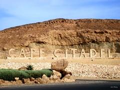 Hurghada_Sahl_Hasheesh_Citadel_tx_P1050189 (said.bustany) Tags: public egypt gypten hotel hotels 2016 bruchkbel hessen hurghada cape citadel