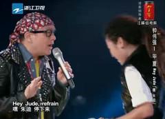 【中国好声音】钟伟强VS毕夏 《HEY JUDE》