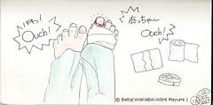 2013_10_11_broken a bone_01_s (blue_belta) Tags: art foot sketch leg bone coloredpencil midori       darawing  vision:text=090
