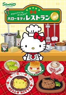 RE-MENT食玩新作「凱蒂貓餐廳」即將開張!