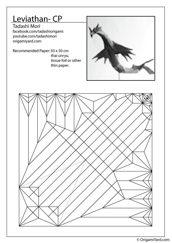 darkness dragon origami diagram