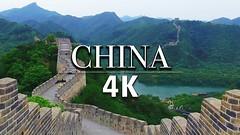 La Muralla China a vista de Dron [VDEO] (vgcouso) Tags: china viaje video