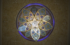 Chandelier (Criochi) Tags: sheikhzayedgrandmosque abudhabi chandelier interior design detail colors colours grandmosque mosque