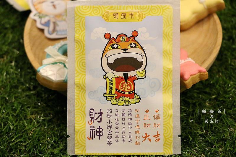 貓癡茶婚禮小物51