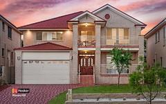 22 Sovereign Avenue, Kellyville Ridge NSW