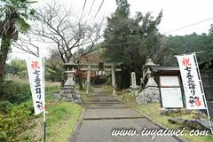 SAM_9079 (ivyaiwei86) Tags: travel japan uji kyoto autumn matcha
