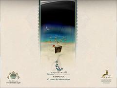 Ms de Ramadan (Arresala - Centro Islmico no Brasil) Tags: brazil brasil de design arte muslim islam mohammed papel paulo ramadan so parede islamic f quran profeta isl ghadir profecia decreto jeju