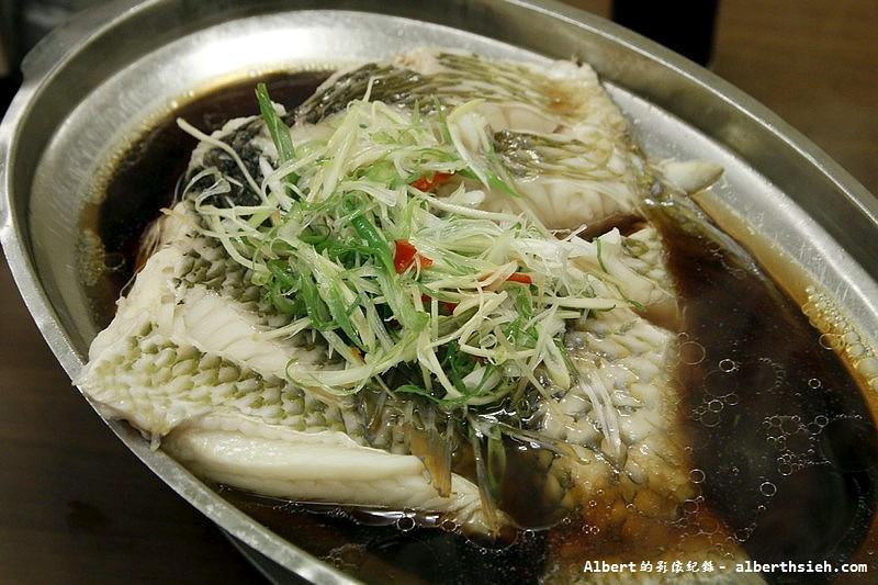 台北中正.北海漁村:澎湖鮮魚 (清蒸)