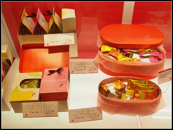 【日本 大阪】最新人氣排隊商品。HAPPY Turn's 米菓 @ ▌Meiko 愛敗家。甜點。旅行~▌ :: 痞客邦