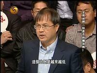 """【凤凰一虎一席谈】中国是否可以放开""""二胎"""""""