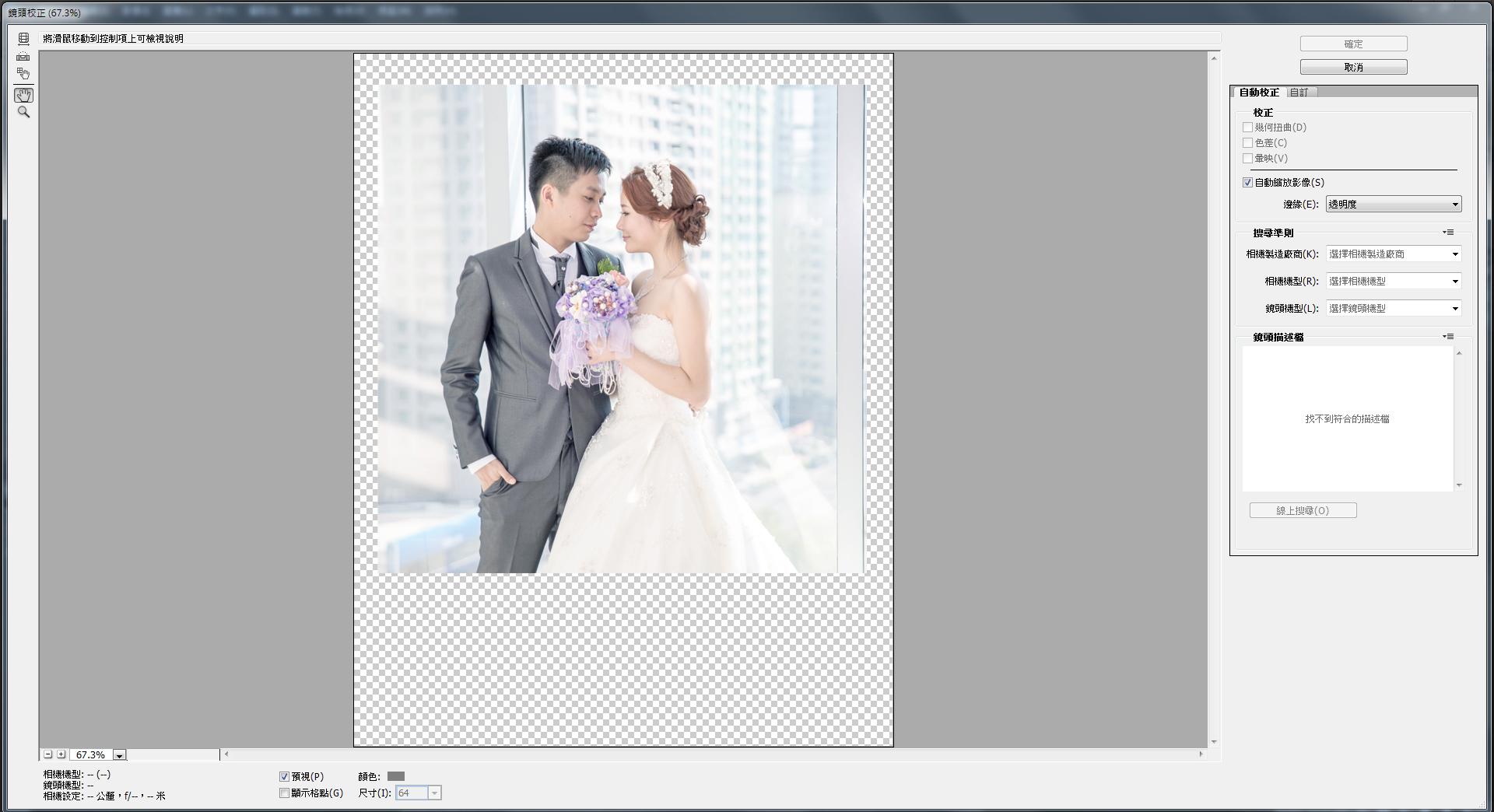 螢幕截圖-2013-12-02-15.01.48.jpg