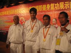 wushuindia.com (Wu-Shu Kung-Fu Federation of India) Tags: martialarts taekwondo karate kungfu wushu nationalteam muaythai maai bodhidharma taichichuan sportsteam tamo nationalsports poweryoga shaolintemple thangta nationalcouncil akhada nationalgames wushukungfu indianmartialarts wushuindia kungfuindia gajanandrajput shihengchang chinesewushu gajanand traditionalmartialarts wkfi shiyanlu shaolintempleofindia firstindianshaolindisciple originofmartialarts kloreanmartialarts internationalwushu indianmonk martialartsgames martialartsauthoaityofindia youthaffairs karateindia taekwondoindia boxingindia kickboxingindia departmentofsports