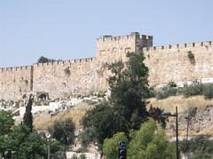 DSCF0429 (Kim Takes Pictures) Tags: israel jerusalem oldcity  oldcityofjerusalem hairhaatiqah