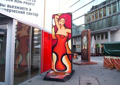 Projekt Berliner Mauer, Feuer-Wasser 3 (Ekaterina Moré) Tags: berlin water wall fire wasser artist kunst charlie berlinwall colourful feuer acryl berliner checkpointcharlie mauer checkpoint malerei kunstprojekt acrylfarben bemalen