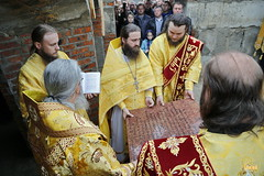 95. The Laying of the Foundation Stone of the Church of Saints Cyril and Methodius / Закладка храма святых Мефодия и Кирилла 09.10.2016