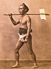 Japanese currier carrying a dispatch (SSAVE w/ over 6.5 MILLION views THX) Tags: japan japanese customs costumes culture 1870