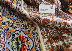 . چاپ تخصصی پارچه به صورت رول به رول @novinmiremad 021-55854313 09123945793-09196261657 پیج اینستاگرام نوین میرعماد http://ift.tt/2cQAmNe (zarifi.clothing) Tags: manto lebas مانتو پوشاک لباس مزون زیبا قشنگ