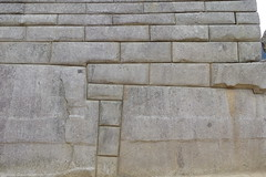 Machu Picchu (Rover_Nut) Tags: wall stonework inca peru