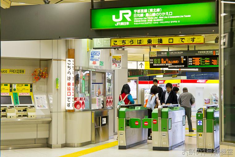 20131017日本行第一天-103