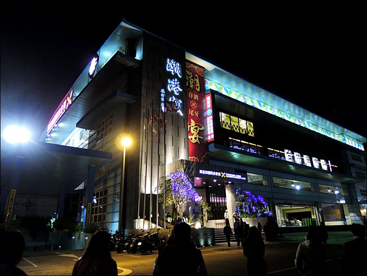 潮港城太陽百匯