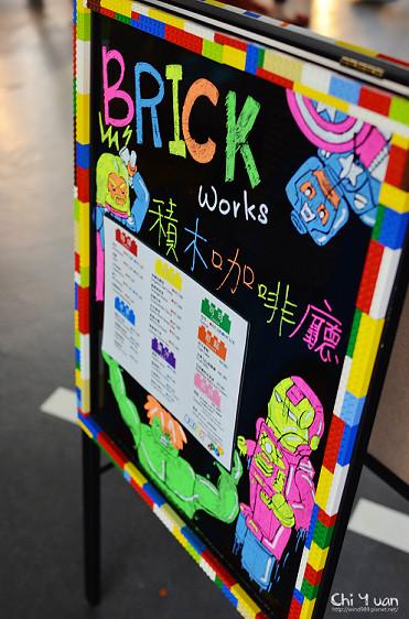 BRICK Works02.jpg