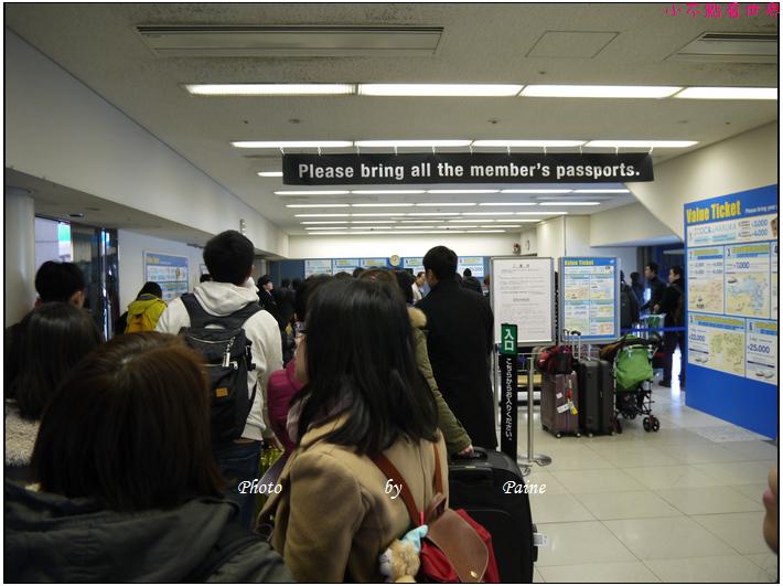 關空-新大阪-鳥取 (5).JPG