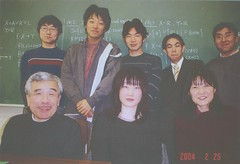 Members of the Hoshina Seminar-- T. Yamauchi, R. Uchiumi, K Fujita, R. Sokei, S. Kawagushi, T. Hoshina, M. Suda, K Yamazaki, U. of Tsukuba Institute of Mathematics, Tsukuba, Japan 2004 (ali eminov) Tags: students japan groups mathematicians hoshina groupphotos seminars hoshinaseminar