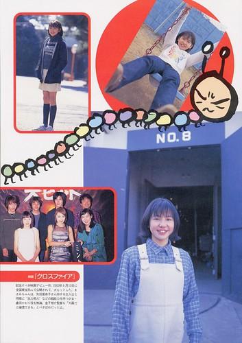 長澤まさみ 画像40