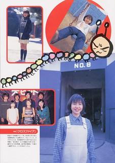 長澤まさみ 画像70