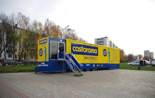 Castorama Express Vidnoye _20111104_061_ShiftN ©  trolleway