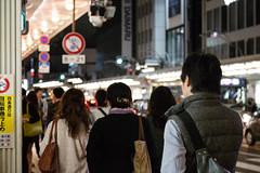 Shijo Kawaramachi (michaelvito) Tags: japan kyoto thirdplace streetphotography   urbanism asiasociety placemaking transitorienteddevelopment shijokawaramachi  walkability likeafishinwatercom  thirdplacemediacom thirdplacemedia