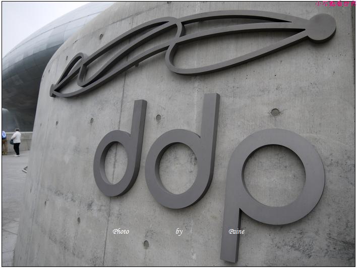 東大門DDP (4).JPG