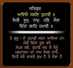(DaasHarjitSingh) Tags: srigurugranthsahibji sggs sikh sikhism sikhsm sahib singh satnaam waheguru gurbani guru granth quotes