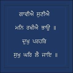 ਗਾਵੀਐ ਸੁਣੀਐ (DaasHarjitSingh) Tags: srigurugranthsahibji sggs sikh sikhism singh satnaam waheguru gurbani guru granth instagramapp japji
