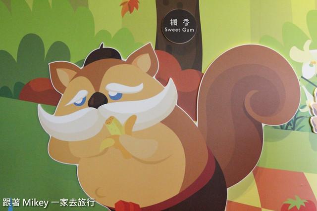 跟著 Mikey 一家去旅行 - 【 集集 】JiJi banana 集元果觀光工廠 - Part I