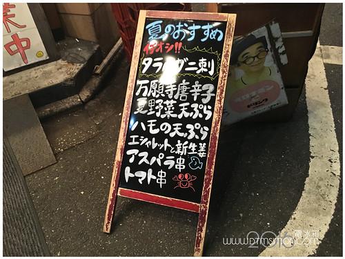 丸港水產03.jpg