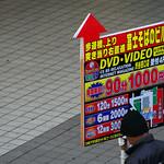 Tokyo 2821 thumbnail