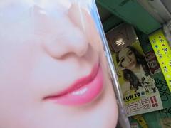 smile for me (Samm Bennett) Tags: japan tokyo shibuya