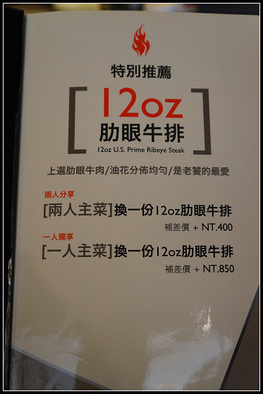 DSC00809.jpg