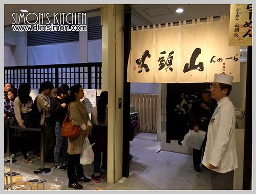 高島屋第17回大北海道展05.jpg