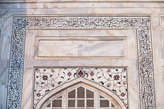 Mausoleum Marble 2219 (Ursula in Aus - Away Travelling) Tags: india architecture taj tajmahal marble earthasia