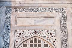 Mausoleum Marble 2219 (Ursula in Aus) Tags: india architecture taj tajmahal marble earthasia